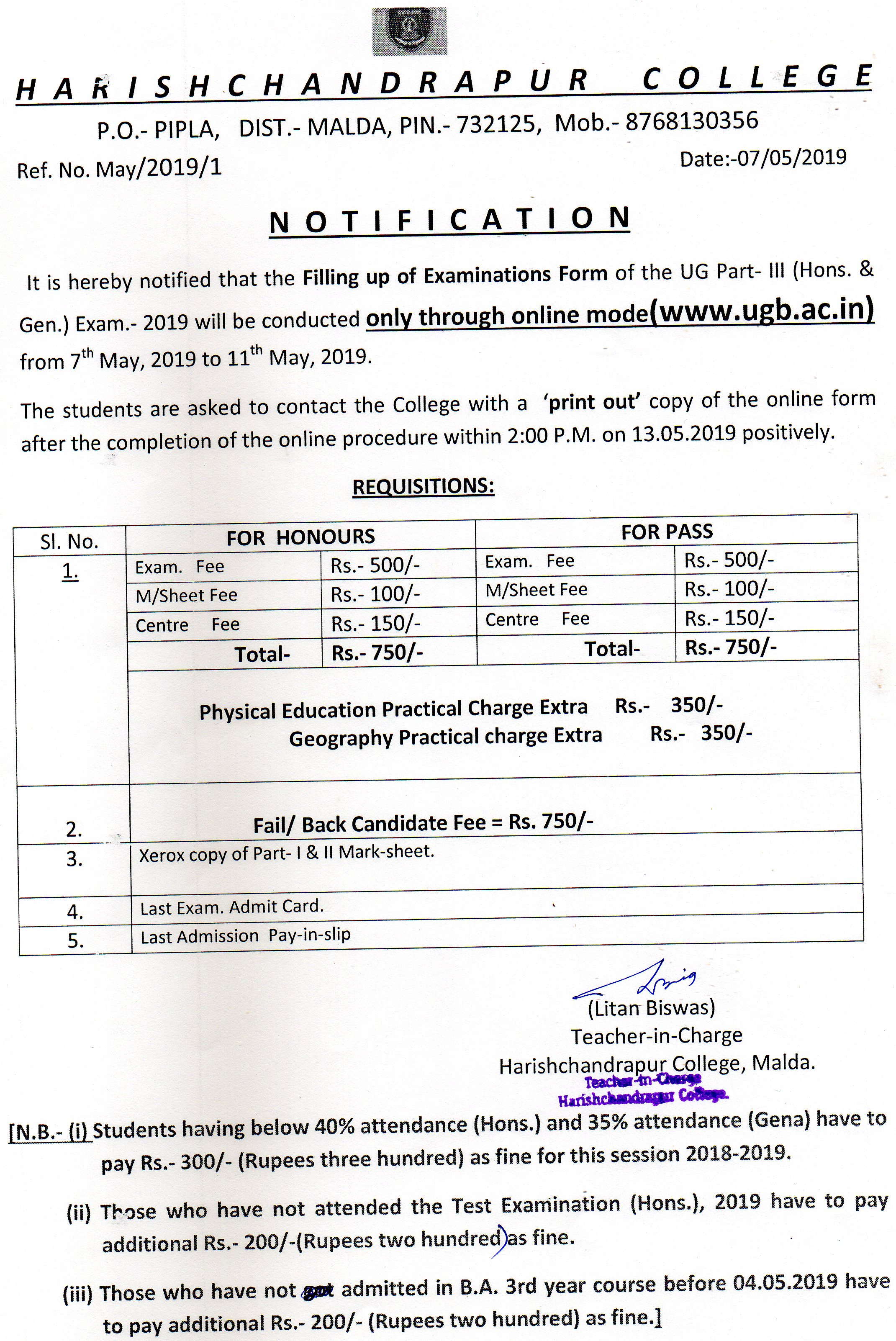 By Photo Congress || B a Part 1 Admission Date 2018